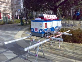 横須賀線子どもみこし