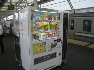 横須賀線武蔵小杉駅ホームの自動販売機