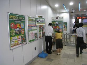 JR武蔵小杉駅新南改札のスタンプ台