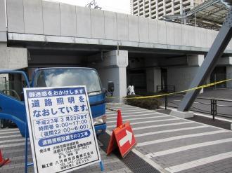横須賀線武蔵小杉駅南側ガード