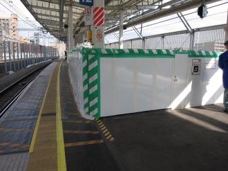 横須賀線武蔵小杉駅ホームのエスカレーター設置箇所