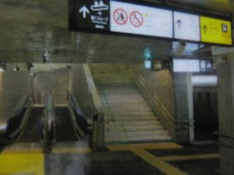 写真② 動くスロープと階段・エレベーターの合流点