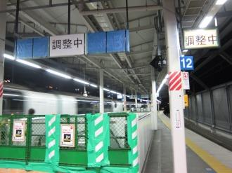 横須賀線武蔵小杉駅ホームのエスカレーターと看板