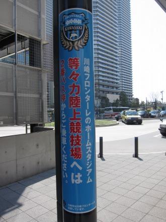 案内板隣の柱のガイド