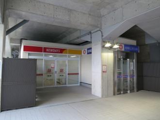ニューデイズと川崎信用金庫のオープン予定地