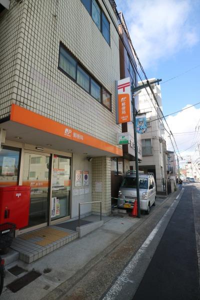 中原街道の現「川崎小杉郵便局」