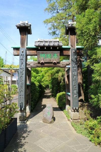 全龍寺の入口