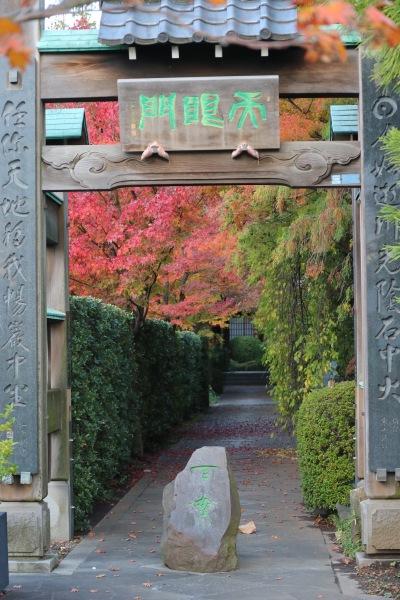 全龍寺の参道入口